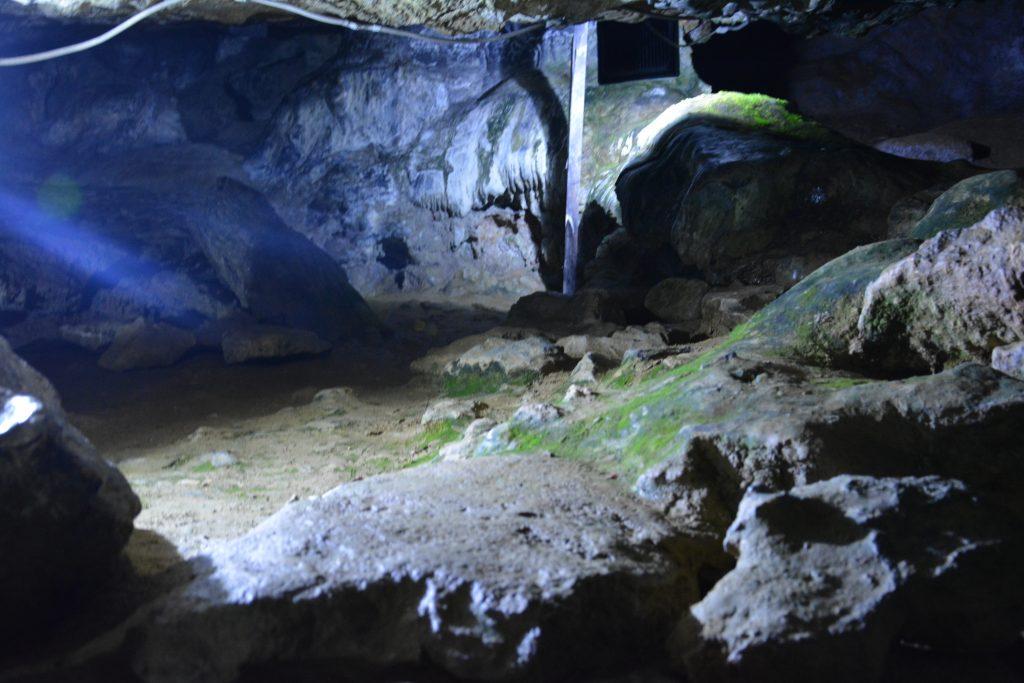 Hikayede adı geçen mağara