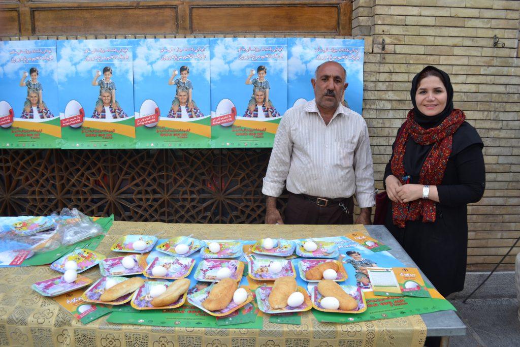 İranda olmak