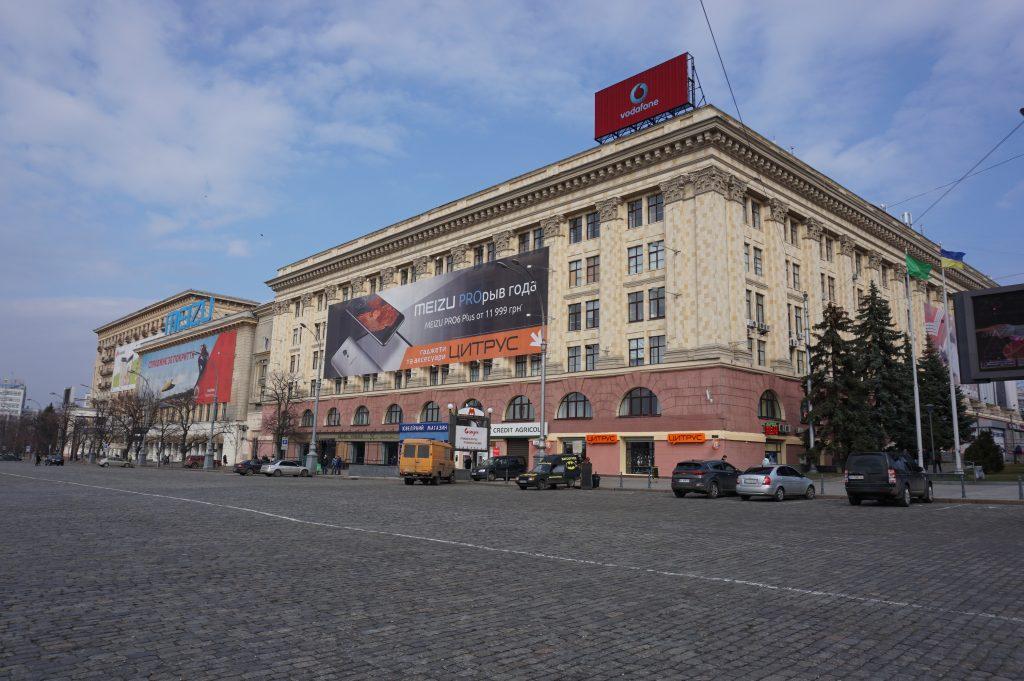 Kharkiv gezilecek yerler Sumska caddesi