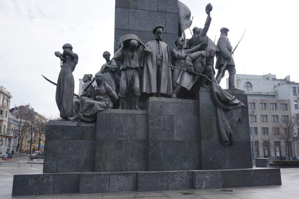Kharkiv gezilecek yerler Schevnko parkı