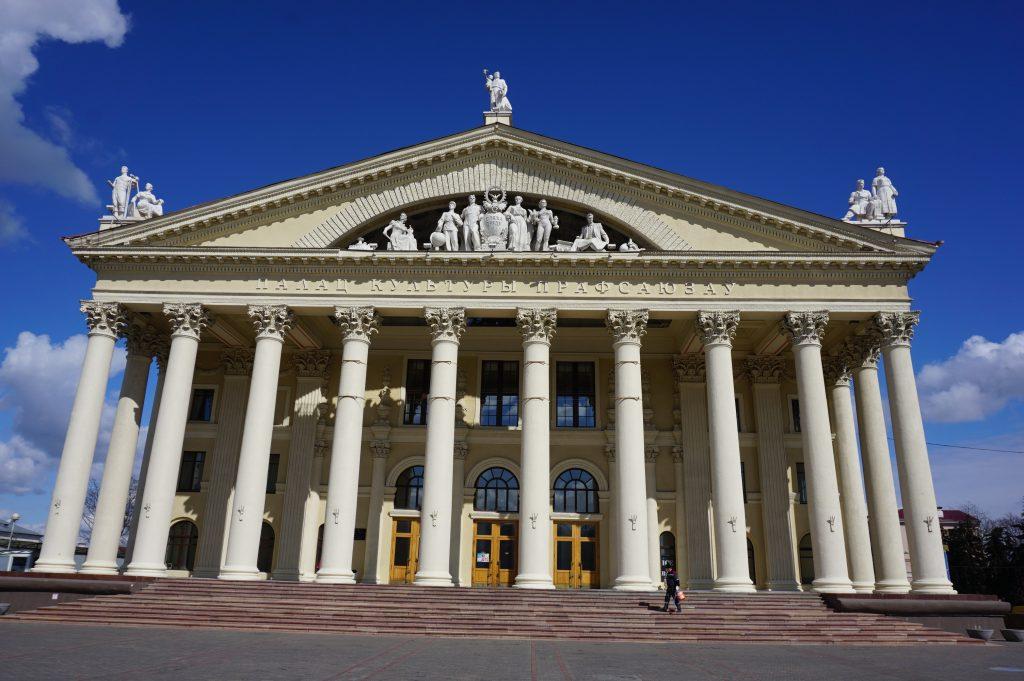 Belarus gezilecek yerler - Tiyatro binası