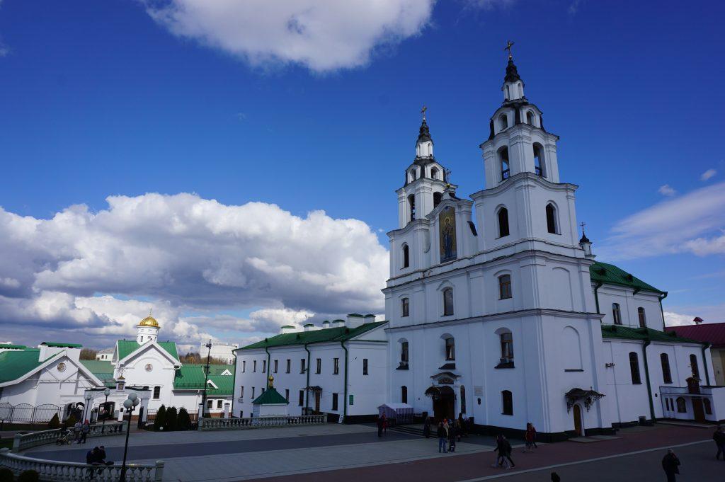 Belarus gezilecek yerler - yüksek şehir