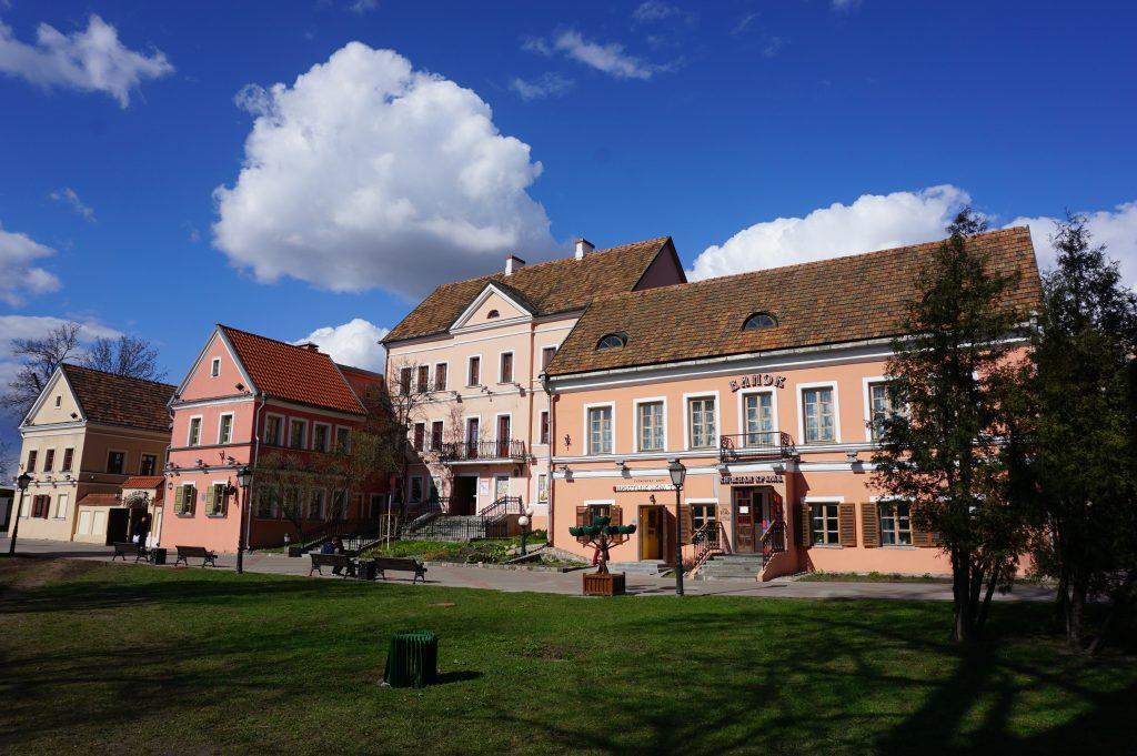 Belarus gezilecek yerler - Bu şehri sevdim