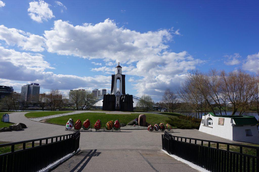 Belarus gezilecek yerler - Gözyaşı adası