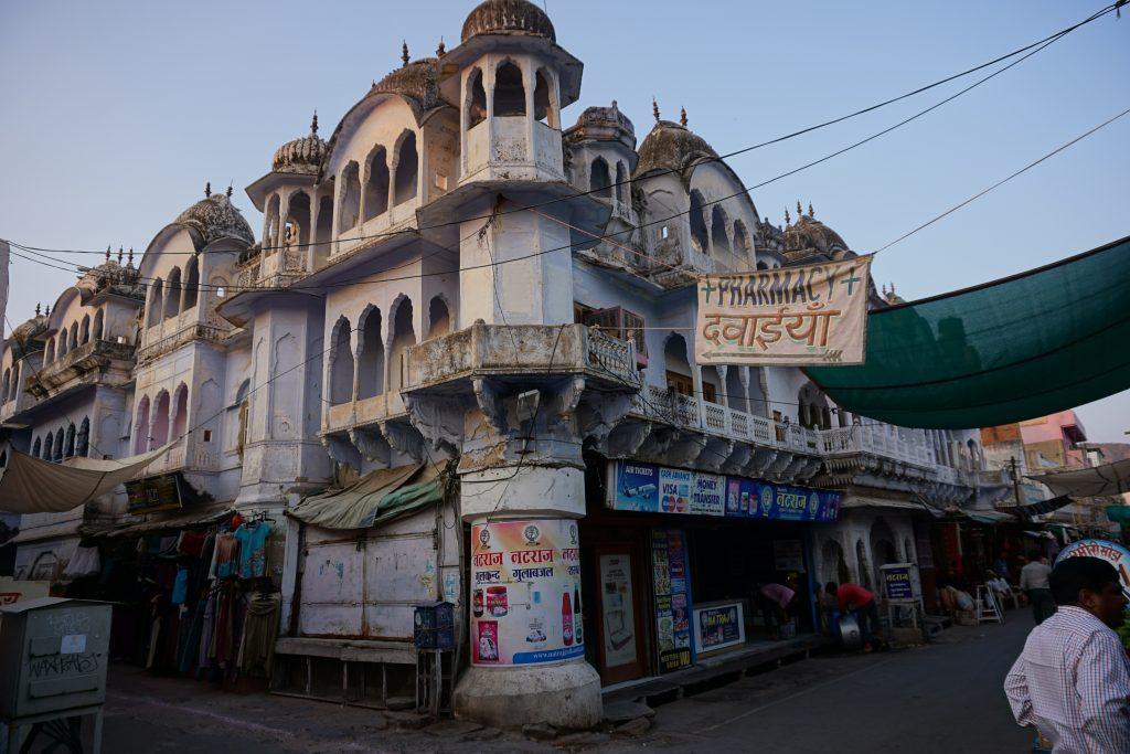 Pushkar gezilecek yerler - Puskar'da mimarisi ilginç bir yapı