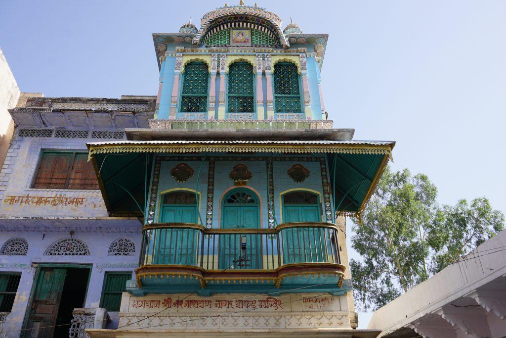 Puskar gezilecek yerler - Süslemeleri ilginç bir Hindu evi