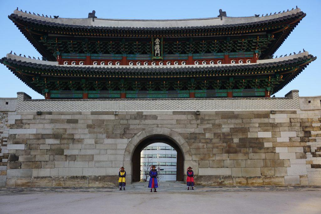 Seul gezilecek yerler - Şehrin 7 kapısından Namdeum