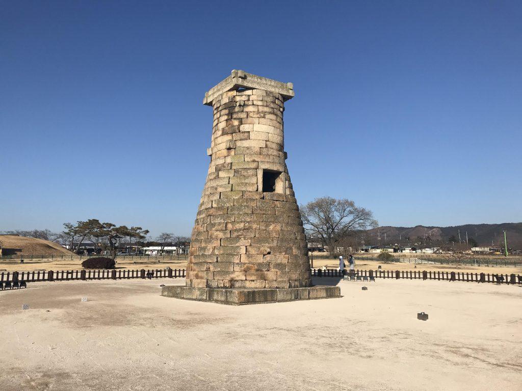 Gyeongju gezilecek yerler - Doğu Asya'nın en eski gözlem evi