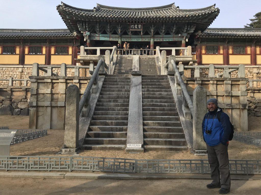 Gyeongju gezilecek yerler - Bulguksa tapınağı