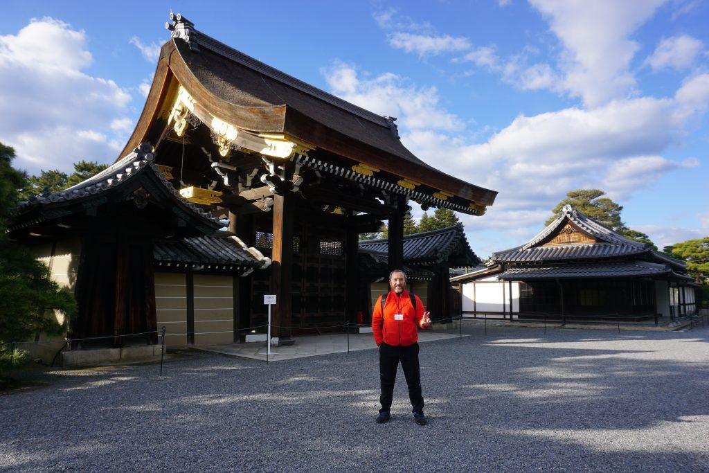 Kyoto gezilecek yerler - İmparatorluk sarayı