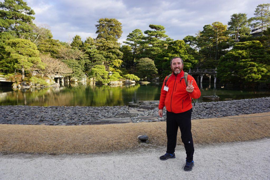 Kyoto gezilecek yerler - Zen tarzı bahçeleri