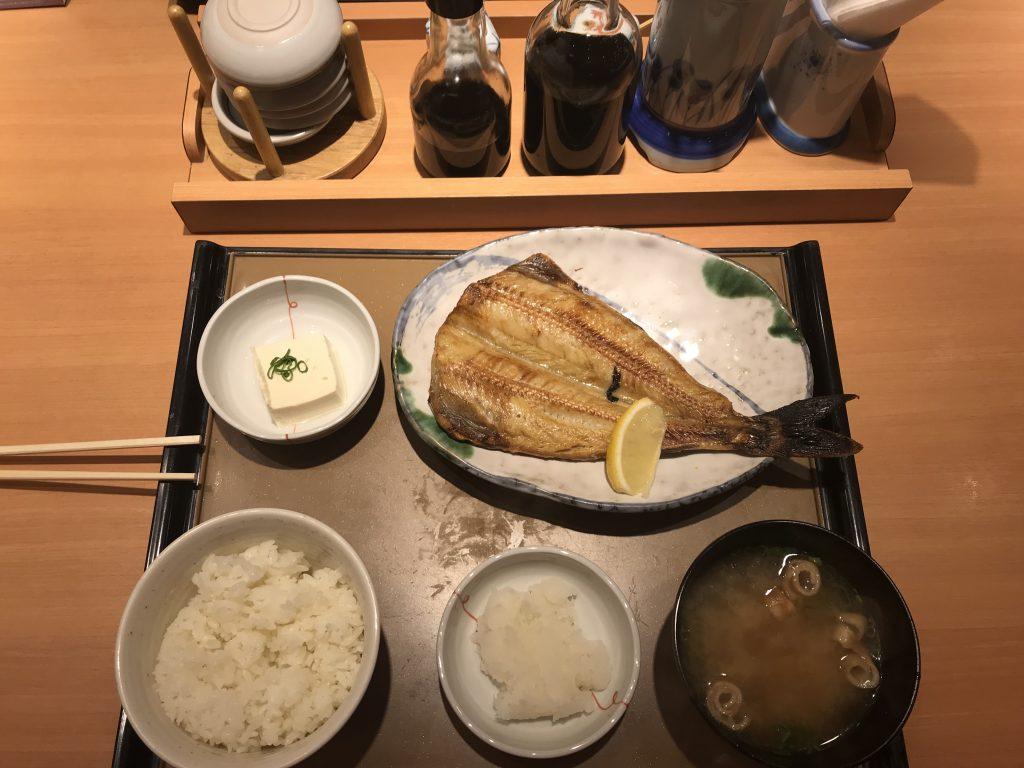 Kyoto gezilecek yerler - Hokke denilen tuzlu kızartılmış balık menüsü :)